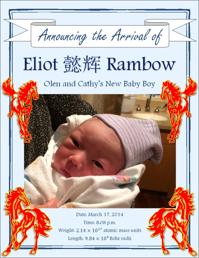 rambow_baby_announcement